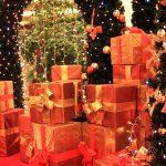 choiny 150x150 - Zakupy świąteczne na ostatnią chwilę